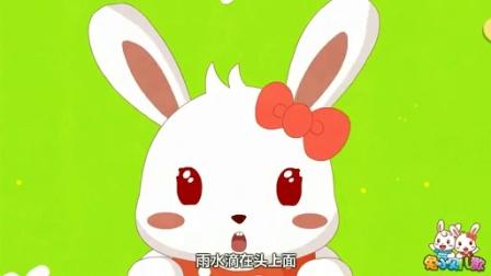 兔小贝系列儿歌  加油歌(含)歌词