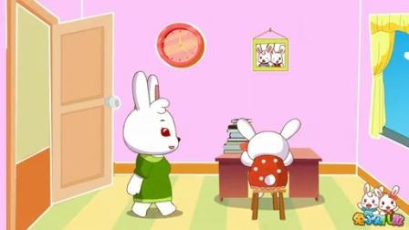 兔小贝系列儿歌 只要妈妈露笑脸  (含歌词)