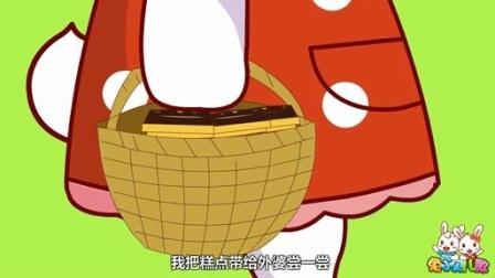 兔小贝系列儿歌 小红帽儿歌