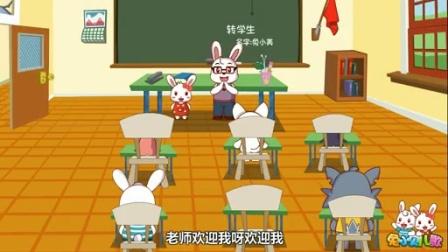 兔小貝系列兒歌  一年級小學生 (含)歌詞