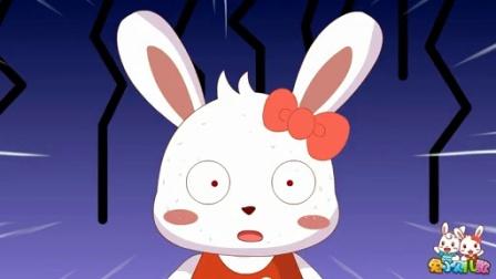 兔小贝系列儿歌 稍息立正站好  (含歌词)