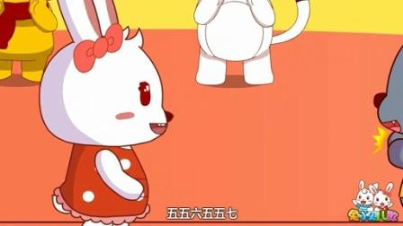 兔小贝系列儿歌 跳皮筋   (含歌词)