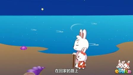 兔小贝系列儿歌  外婆的澎湖湾  (含歌词)