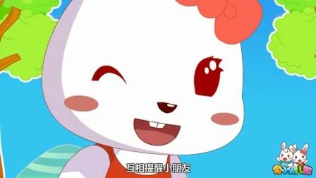 兔小贝系列儿歌  洗手歌(含歌词)