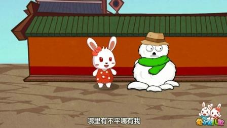 兔小贝系列儿歌  济公(含)歌词