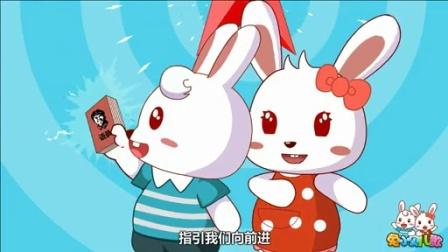 兔小贝系列儿歌  我爱北京天安门   (含歌词)