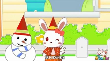兔小贝系列儿歌  铃而响叮当   (含歌词)