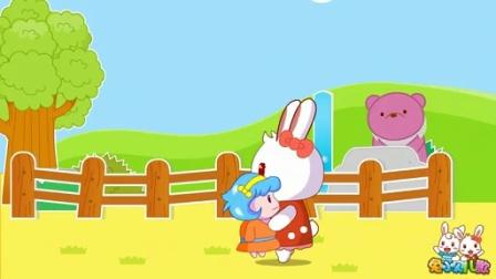 兔小贝系列儿歌  妹妹背着洋娃娃   (含歌词)
