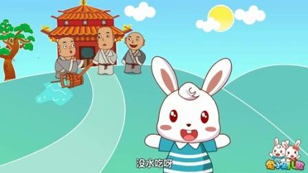兔小贝系列儿歌 三个和尚 (含歌词)