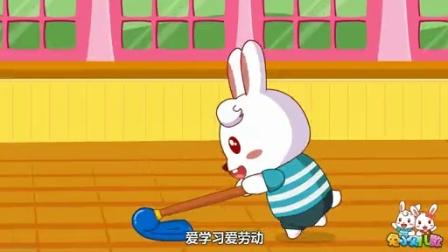 兔小贝系列儿歌  上学歌(新)(含)歌词