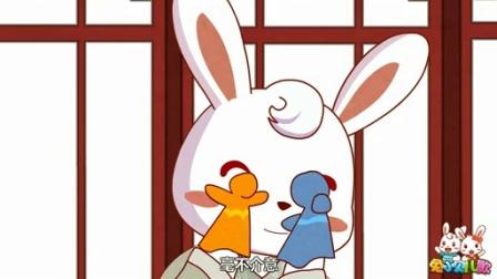 兔小贝系列儿歌  聪明的一休 (含歌词)