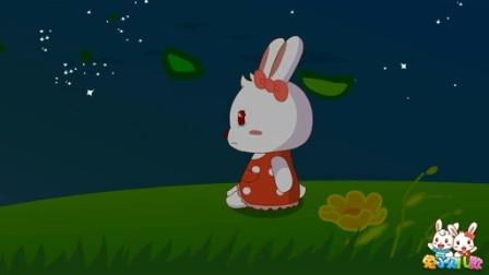 兔小贝系列儿歌  鲁冰花(含)歌词