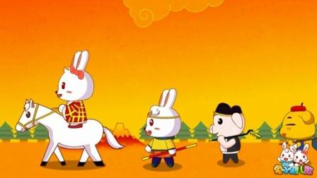 兔小贝系列儿歌  孙悟空打妖怪(含)歌词