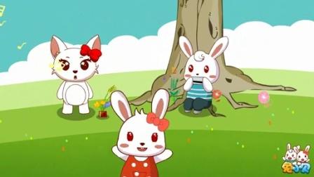 兔小贝系列儿歌 兰花草(含歌词)