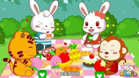 兔小贝系列儿歌  当我们同在一起(含)歌词