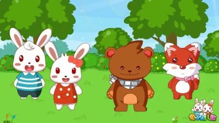 兔小贝系列儿歌 洋娃娃和小熊跳舞 (含)歌词