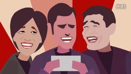 解读为什么穷人爱买彩票 飞碟说搞笑动画