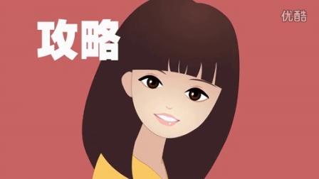 【预告片】飞碟说开始日更啦!