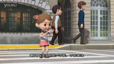 变形警车珀利交通安全篇 韩语 片头中字