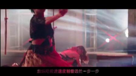 优酷音乐官方首播 凤凰传奇《自由自在》加长版MV