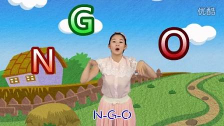 多吉律动儿歌: bingo