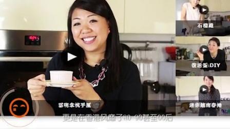 【来自频道】第一番    忍不住要吃的自频道