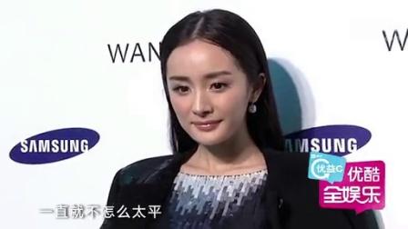 头条 疑似赵丽颖发博骂杨幂粉丝 网友:向杨幂道歉滚出娱乐圈