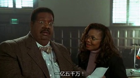 肥佬教授2 Nutty Professor 2 The Klumps 2000