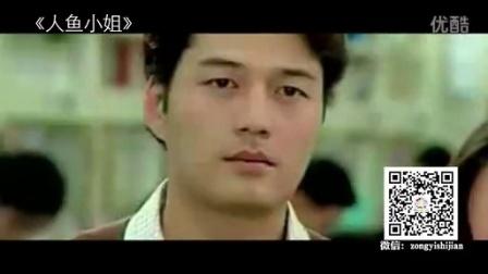 刘诗诗李敏镐携手飙戏 35