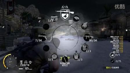 《狙击精英3》全任务攻略解说第二期-加波罗恩