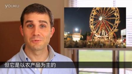 《宅男美食》64集夏季小食玉米热狗(Corn Dogs)