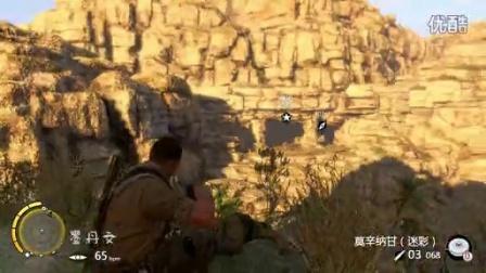 《狙击精英3》女汉子全任务攻略解说第三期-哈法雅隘口