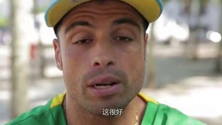 [侣行II] 巴西不言败 0717