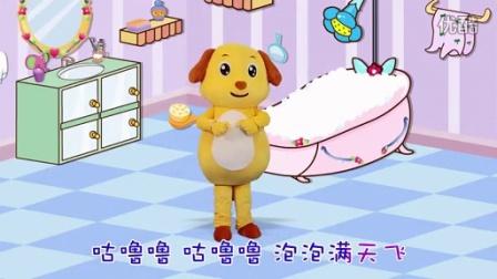 多吉律动儿歌:洗澡歌