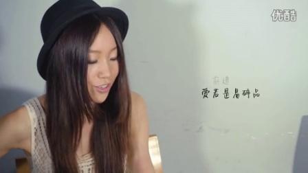 刘瑞琦最新翻唱 小时代3主题曲《万花瞳》