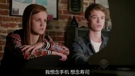 《穹顶之下 第二季》04集预告片(字幕版)