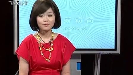 钱景财富赵荣春:理财规划必须包含哪些内容 140724