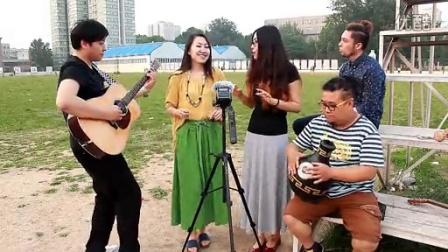 吉他弹唱 I'm yours(张亚琼、柴霞、郝浩涵、王威、老金)