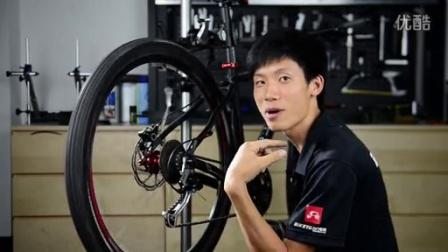 调整变速器——单车基械师第五集