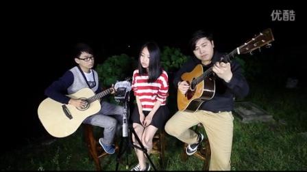 吉他弹唱 滴答(郝浩涵、凌云、樊锐)