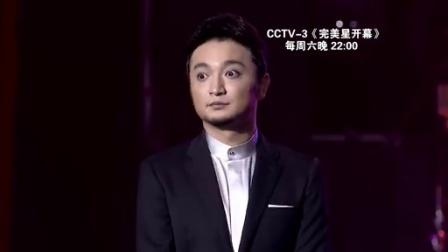 [抢先看]侯磊-洋气版林志炫、摇滚版张信哲 140809完美星开幕