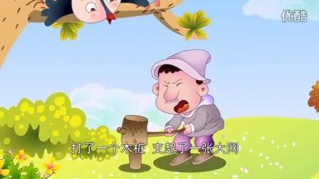 彩色童话故事 精选有声版 小麻雀的故事