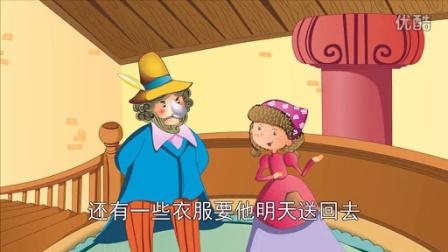 彩色童话故事 精选有声版 意大利童话(九)银鼻子的魔鬼