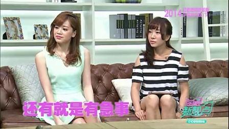 控油蜜粉饼遮瑕不脱妆 20140808