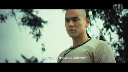 《黄飞鸿之英雄有梦》英雄之路版预告片