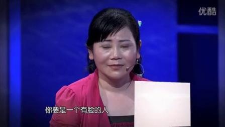 [预告]被伤害的你 140814 你有一封信