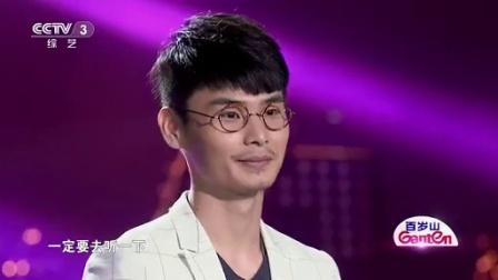 权振东《疯了》 完美星开幕 20140809 高清