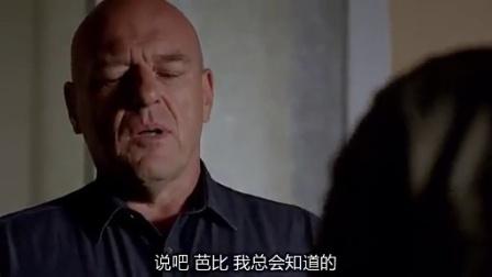 《穹顶之下 第二季》07集片花1(字幕版)