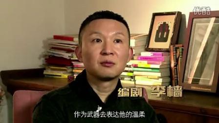 """王志文版""""先生""""变饭局达人《黄金时代》鲁迅特辑"""