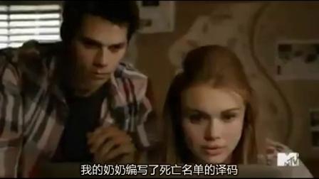 《少狼 第四季》09集预告片2(字幕版)